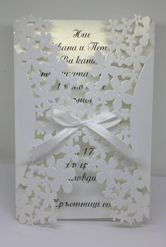 Сватбена покана 96